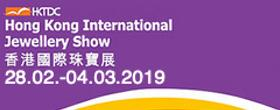 Messe Hong Kong 2019